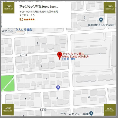 Google_Map_アッソルッソ麻生 (Asso Lusso ASABU)