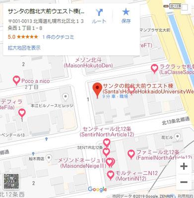 Google_Map_Santa'sHouseHokkaidoUniversityWestBuilding