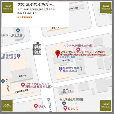 Google_Map_フランセレジデンシアグレース南麻生  (Francs Residencia Grace Minami Asabu)