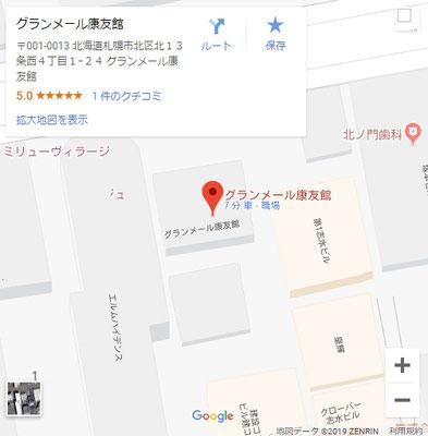 Google_Map_GrandMailYasutomoKan
