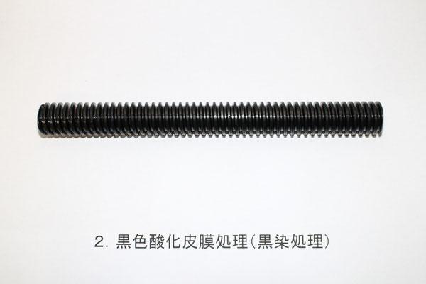 (A)酸化鉄皮膜/【黒染処理】