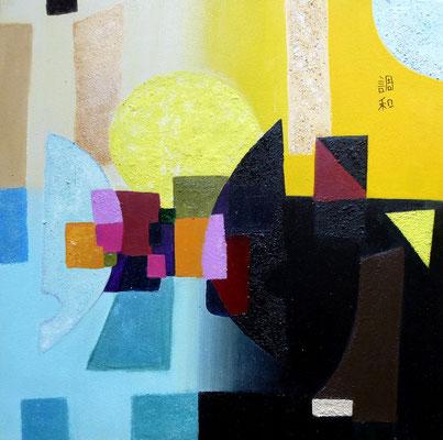 Harmony, Acryl auf Leinwand, 40x40 cm, 180 €