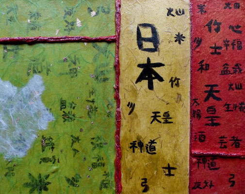 Nihon II, Tusche auf Japanpapier/ Leinwand, 24x30x3 cm, 90 €