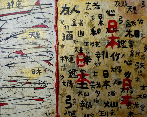Japan, Tusche auf Japanpapier/ Leinwand, 24x30x3 cm, 90 €