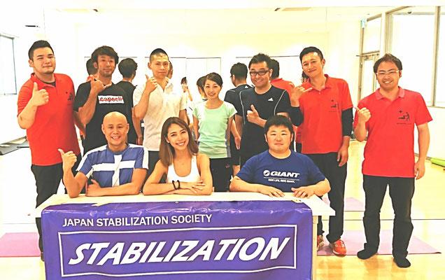 名古屋 スタビライゼーション 体幹トレーニング 体軸トレーニング イベント