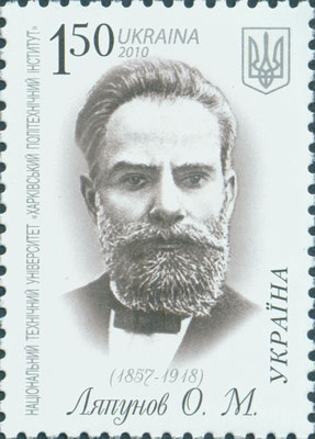 Alexander Lyapunow