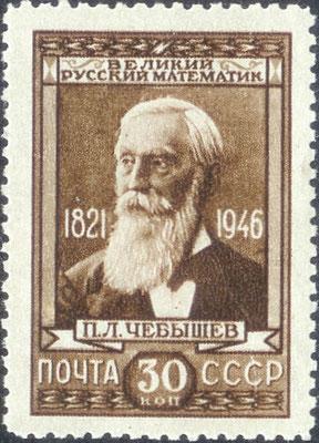 Pafnuti Chebyshev