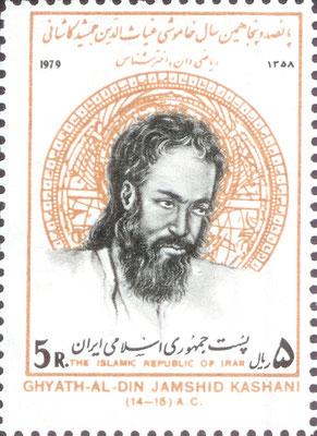 al-Kashi