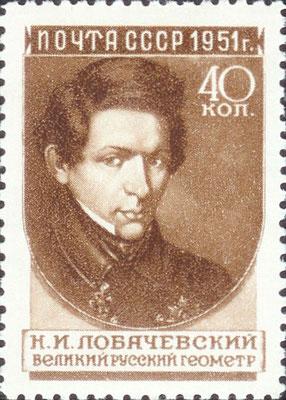 Nicolai Lobachevsky