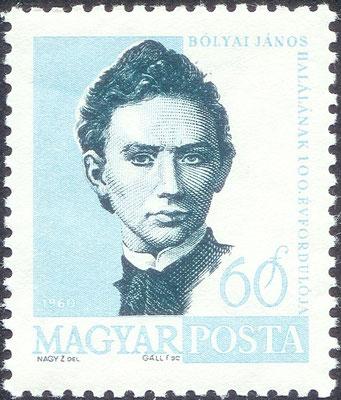 Jànos Bolyai
