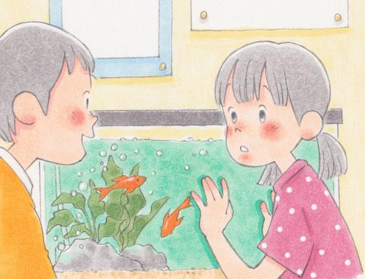 『となりの吉田くん』月刊ちゃぐりん(家の光協会)