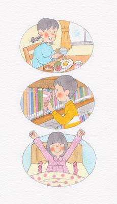 『小学校国語 四年生』(光村図書)