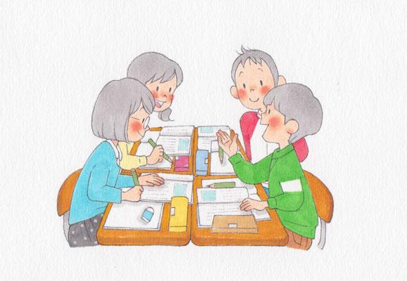 『小学校国語 三年生』(光村図書)