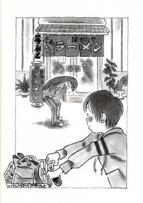 『ちゃわん虫とぽんこつラーメン』(文研出版)
