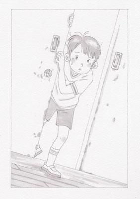 『学校の鏡は秘密のとびら?』(岩崎書店)