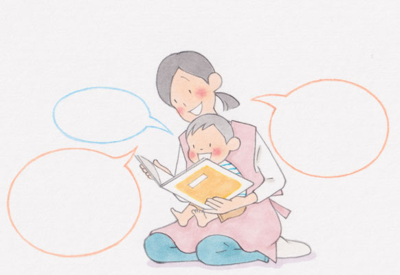 『あそびと環境012』(学研プラス)