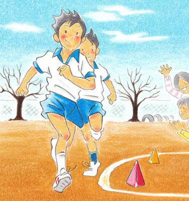 『42.195キロ』小学校道徳四年 あすをみつめて(日本文教出版)