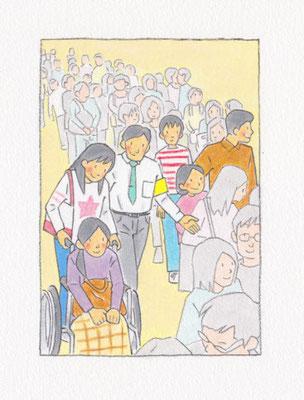 『公平と不公平』中学校道徳一年 あすを生きる(日本文教出版)