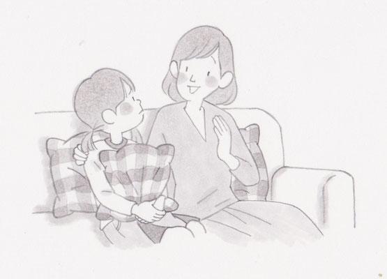 『発達障害の子が「キレる・怒る」を自分でコントロールできるようになる本』(PHP)