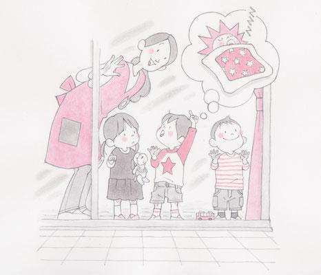 月刊「保育の友」連載『こどものつぶやき』