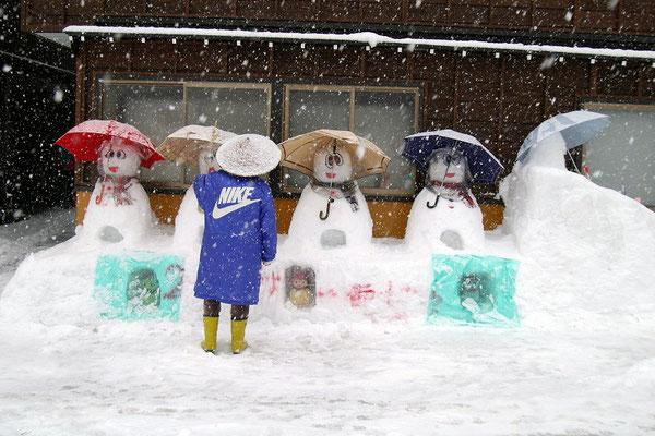 「雪だるま祭り」 井村 稔