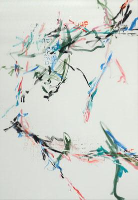 Untitled - 2018 - 130cm x 90cm - Tempera on Canvas