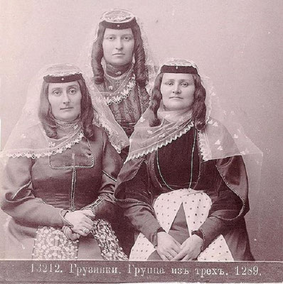 Грузинские женщины