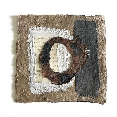 ESCAPING THE DARK SIDE #3, 25 x 25cm, handmade and salvaged paper, kombucha fabric, ash, beeswax, twine, $270