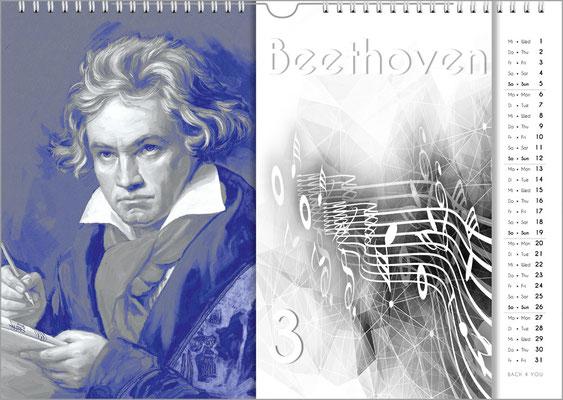 Musik-Geschenk Komponisten-Kalender 57 im Februar.