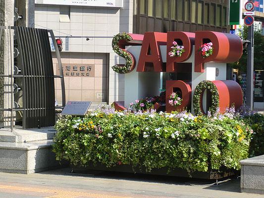 札幌市 フラワーモニュメント