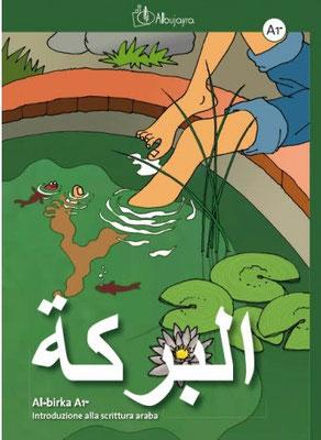 Al-birka A1-, Introduzione alla scrittura araba