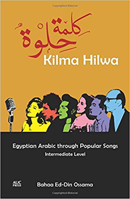 Kilma Hilwa: Egyptian Arabic through Popular Songs