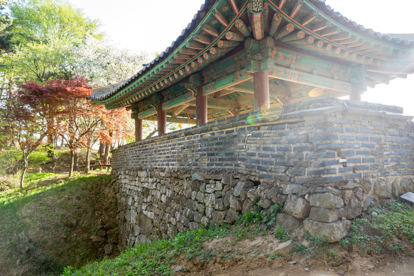 Namhansanseoung Fortress