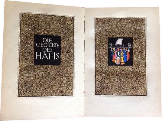 Titelblatt aus: Die Gedichte des Hafis. Gestaltet von F. H. E. Schneidler. Jena: Diederichs 1912.