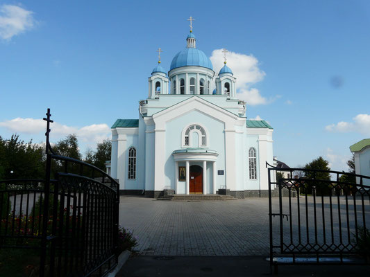 Neue orthodoxe Lirche
