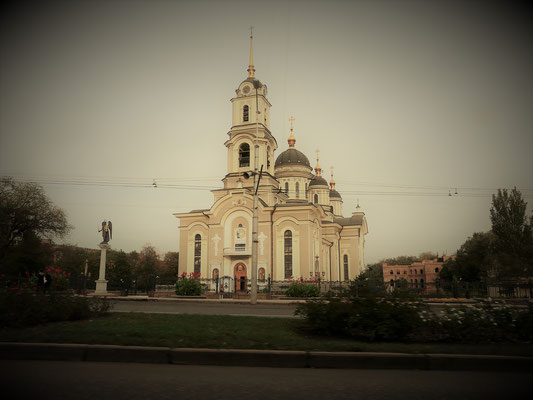 Swyato-Preobrazhenski-Kathedrale