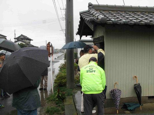増田清三郎家のお堂(田中正造と晩年に交流があった個人の一族がいまも維持する正造の霊廟)、東武線柳生駅近く