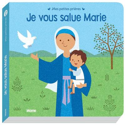 出版社 : MAME  タイトル:Je vous salue Marie  絵:Yasushi Muraki
