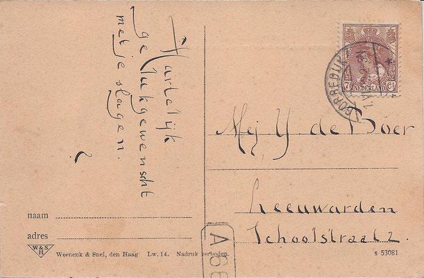 Ansichtkaart Gevangenis Leeuwarden A0040-b