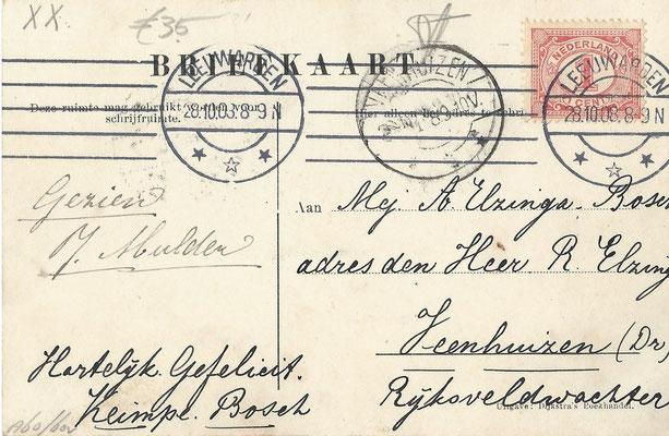 Ansichtkaart Gevangenis Leeuwarden A0155-a