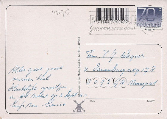 Ansichtkaart Gevangenis Leeuwarden A0076-b