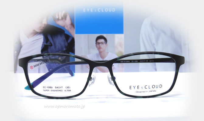 アイクラウド EC-1050