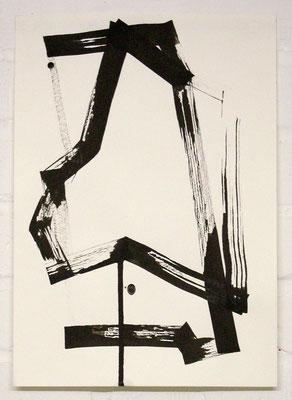 Silhouettenstudie /// 2013 /// 42cm x 29,7cm /// Tusche/Papier