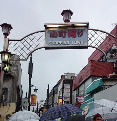 鎌倉駅降りてすぐの賑わい通り