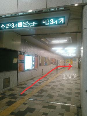 改札を出て右にすぐこの通路があります。ここからエレベーターで地上へあがってください。