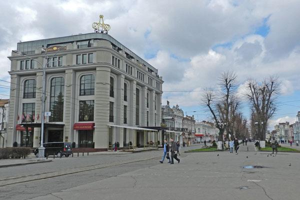 Das Hotel Romanow ist die beste Adresse der Stadt.