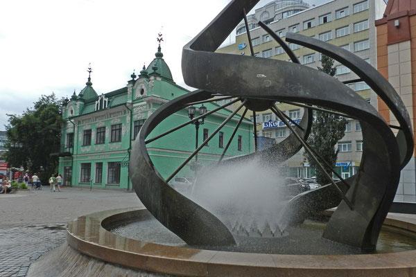 Die Blinow-Stadtvilla in der Wajner-Straße von Jekaterinburg