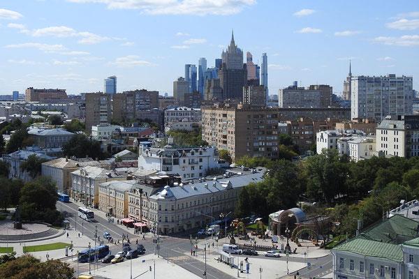 Das Außenministerium verdeckt die Moskau-City