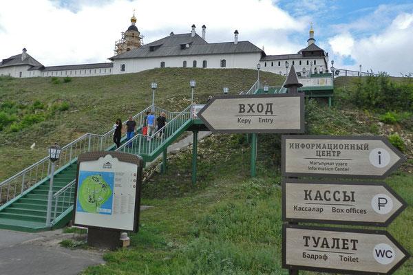 Aufgang zur Festungsinsel Swijaschsk