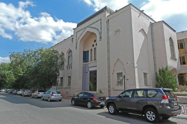 Die wissenschaftliche Bank der Stadt gehörte einst einer Außenhandelsbank.